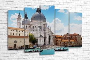 Красочная Венеция