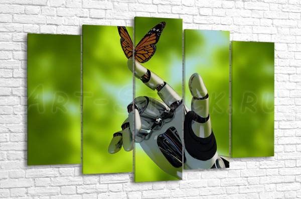 Робот и бабочка