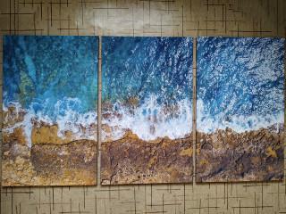 Прилив волны