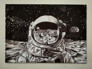 Лунная экспедиция