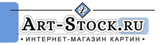 Интернет-магазин картин «Art-Stock.ru»