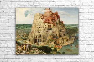 Вавилонская башня