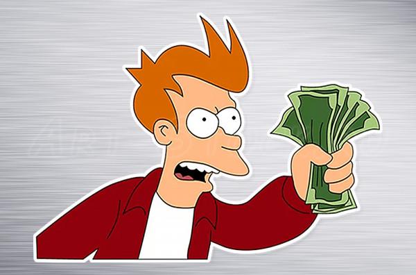 Возьми мои деньги!