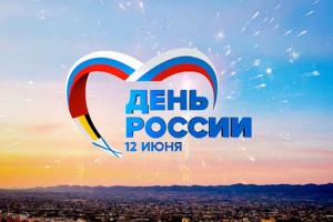 Распродажа картин ко Дню России!